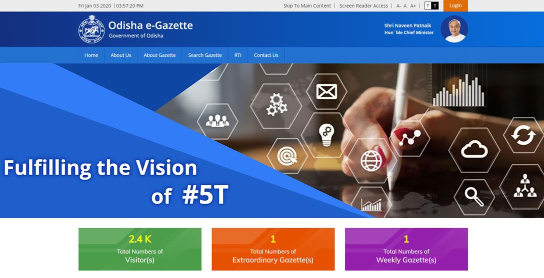e-gazette-portfolio-details-1