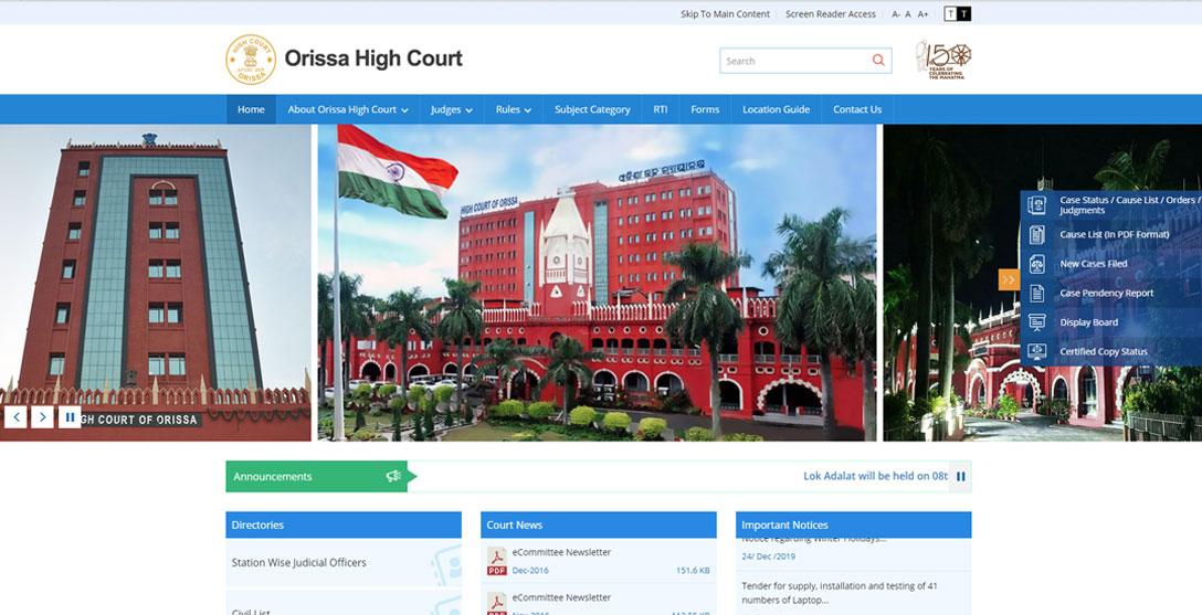 orissa-high-court-portfolio-details-1