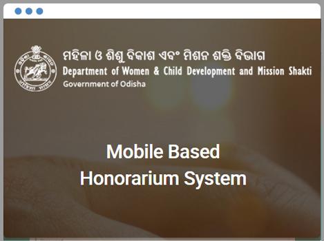e-Manadeya App & MIS