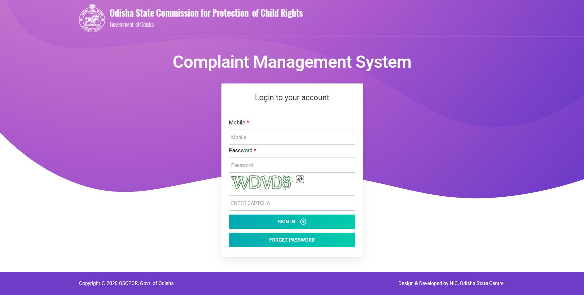 Login-Complain